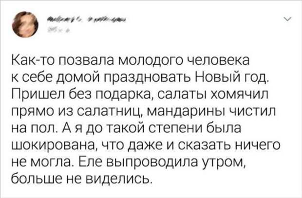 Читатели AdMe.ru рассказали о самой провальной новогодней ночи на своей памяти