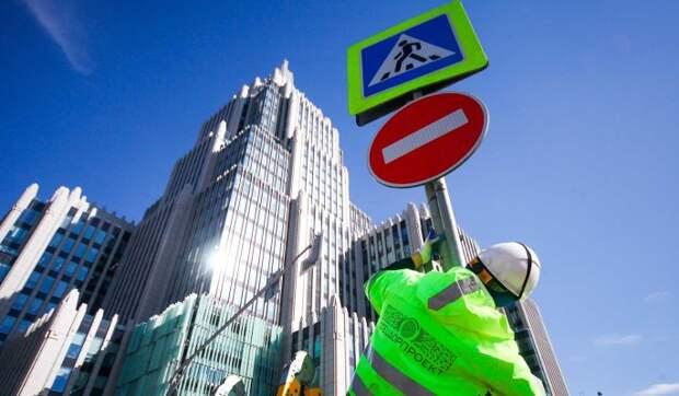Генеральную уборку города ведут тысячи работников столичного ЖКХ – Собянин