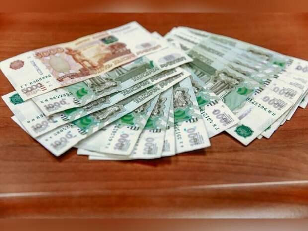 Бюджеты трёх регионов ДФО предложили ограничить в коммерческих кредитах