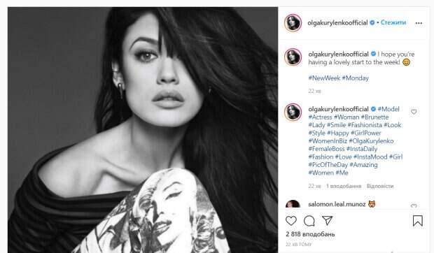 """Украинская девушка Бонда Куриленко удивила сходством с Моникой Беллуччи на новом фото: """"Роскошная женщина"""""""