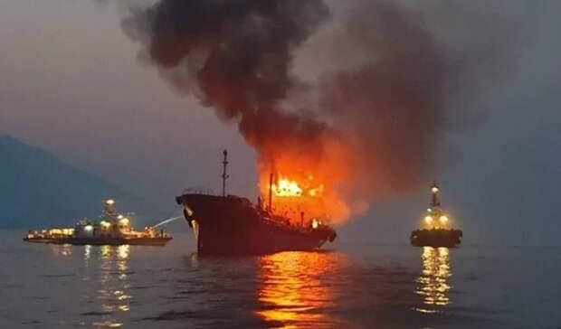 Если танкеры горят, значит это кому-нибудь нужно