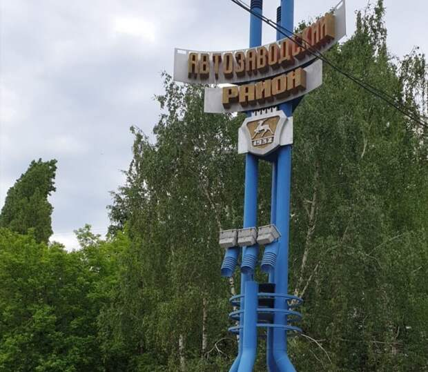 Стелы в Автозаводском районе отремонтируют к 800-летию Нижнего Новгорода