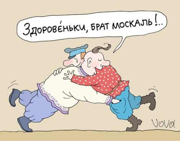 Новости стационара:Украина готовится к победе над Россией!