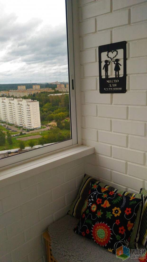 Трешка по-скандинавски. Столовая+балкон своими руками.