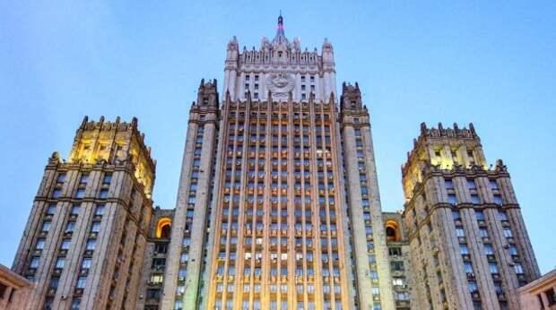 МИД предупредил Запад о тяжелых последствиях после отключения России от SWIFT