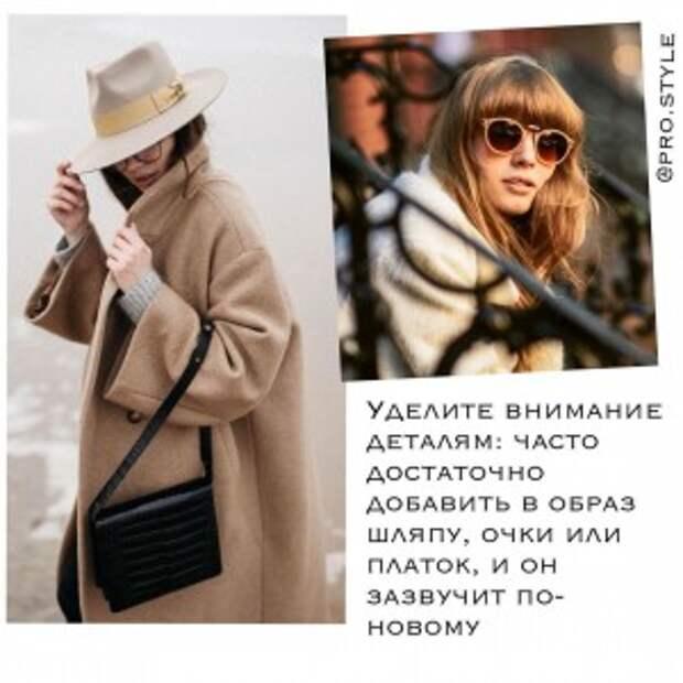 pro.style_141753312_420912762562083_7587273902616588035_n