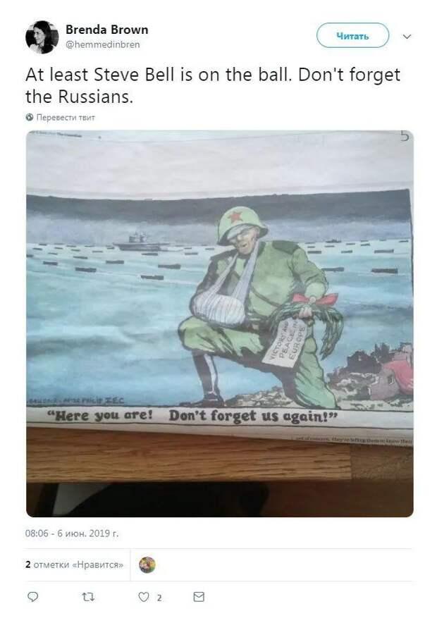 """""""Не забывайте русских солдат"""": Британцы поддержали художника, вступившегося за Россию"""