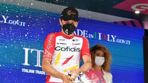 Лафей стал победителем восьмой этап «Джиро д'Италия»