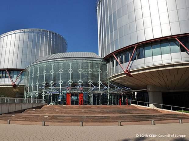 ЕСПЧ присудил 7,5тыс. евро фигуранту «болотного дела»