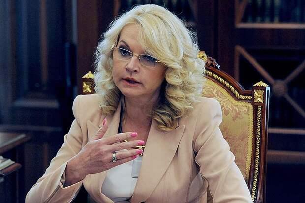 Голикова подвела горькие итоги работы правительства Медведева, которые пытаются свалить на 90-е