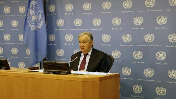 Мы оказались поставлены на колени: Генсек ООН сравнил COVID со Второй мировой войной