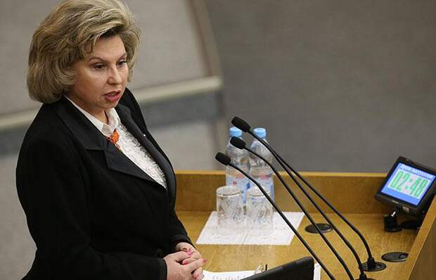 Москалькова запретила притеснять пенсионеров