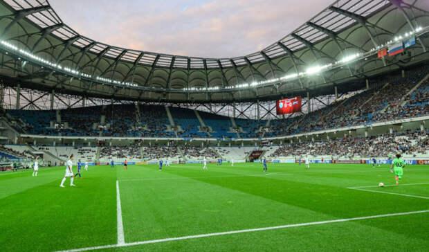 Болельщики волгоградского «Ротора» возмущены переносом игры «Уфы» и«Арсенала»