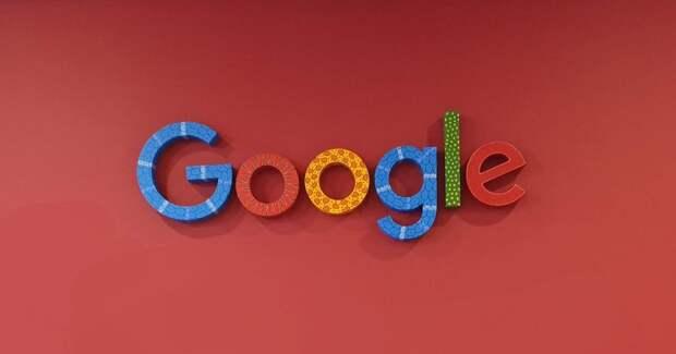 Google окончательно отказался от слежки за пользователями