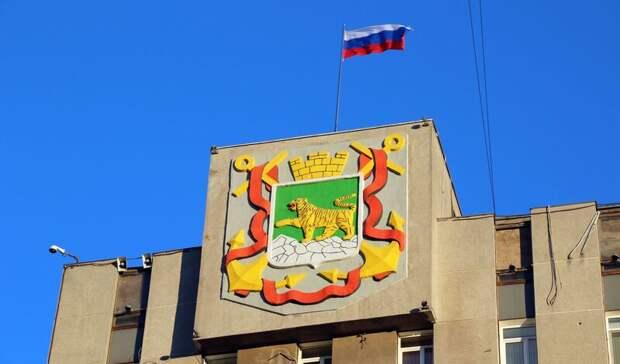 «Отозвать нельзя»: вмэрии Владивостока дали разъяснения поотставке Олега Гуменюка