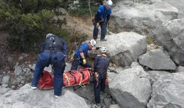 Нижегородка пострадала из-за схода ледника вКарачаево-Черкесии