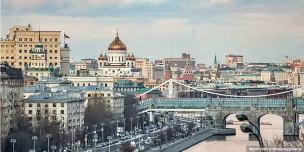 Московская промышленность переходит на зеленые технологии