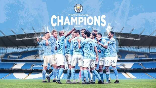 «Манчестер Сити» стал чемпионом Англии