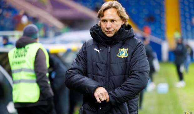 Карпин назвал причину очередного поражения ФК«Ростов»