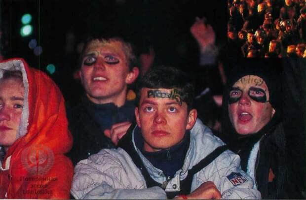 Зрители на концерте, 1997 год