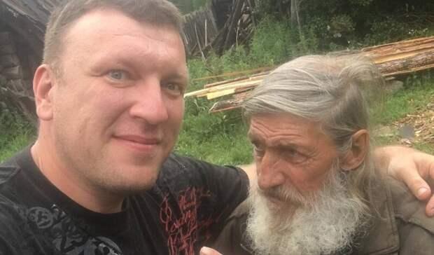 Отшельник из Башкирии живет в деревне без связи и водопровода
