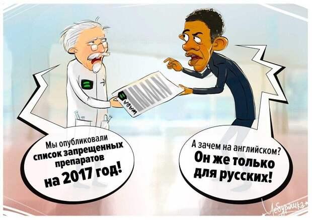 Россия намерена «озадачить» Запад