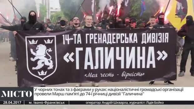 Украинский фашизм крепнет год от года