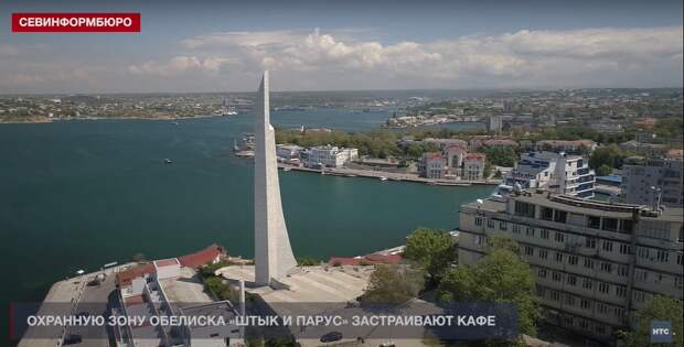 Реконструкцию обелиска Городу-Герою Севастополю оставили без московских денег