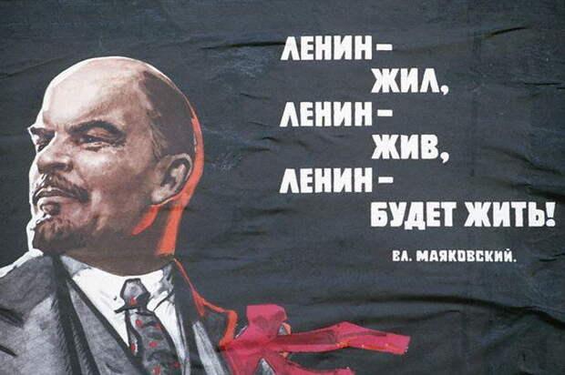 Необходимо ли похоронить Ленина для процветания России? (опрос)