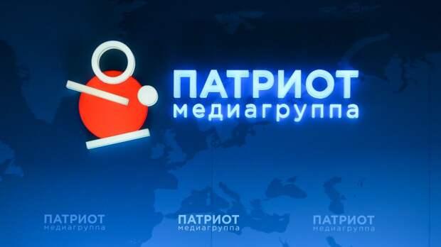 """Медиагруппа """"Патриот"""" начала сотрудничать с центром """"Наследие Отечества"""""""