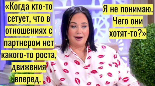 гузеева