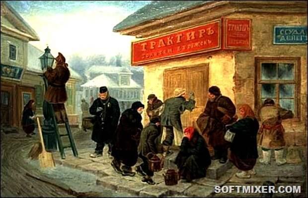 Цены и жалования в Царской России
