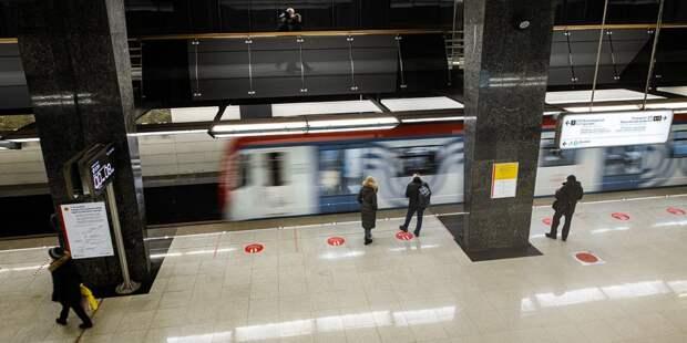 Пассажир поезда вернул потерянные вещи на станции метро «Медведково»