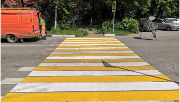 Дорожную разметку восстановили на пересечении Народной и Пионерской улиц
