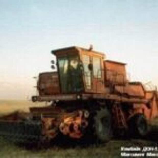 комбайн ДОН-1500 1991 год