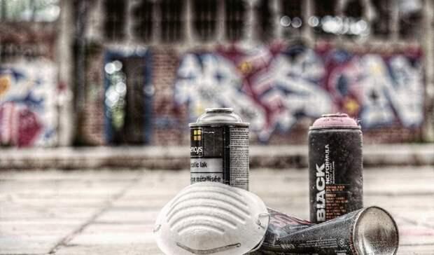 «Если разрешат, потеряется смысл»: омские граффитисты орисунках настенах