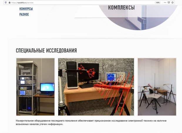 Главный удар - по рублю, военные программисты - вторая цель. Против кого и за что введены новые санкции США