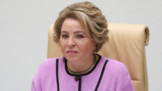 Матвиенко: РФ адекватно отреагировала на незаконные санкции США