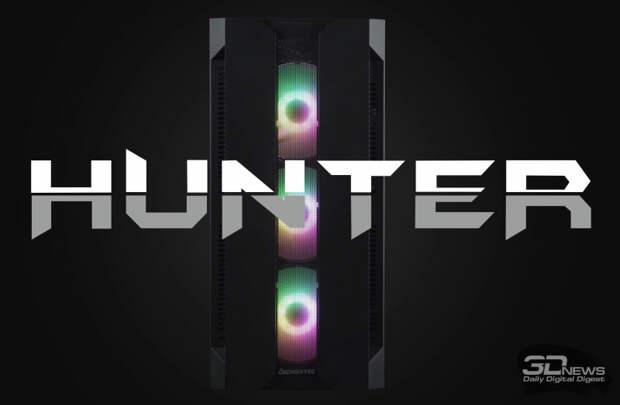 Обзор и тестирование корпуса Chieftec Hunter (GS-01B-OP): охота за балансом