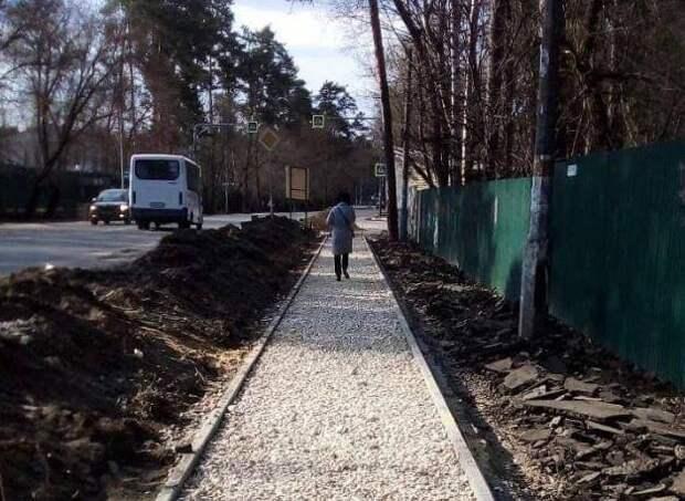 Тротуар построят на Михневском шоссе в Люберцах