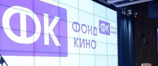 Кинотеатры и продюсерские компании получат господдержку в размере 4,2 млрд рублей