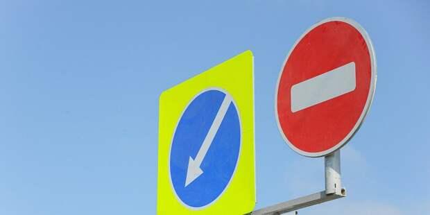 Съезд с Киевского шоссе на внутреннюю сторону МКАД временно закроют