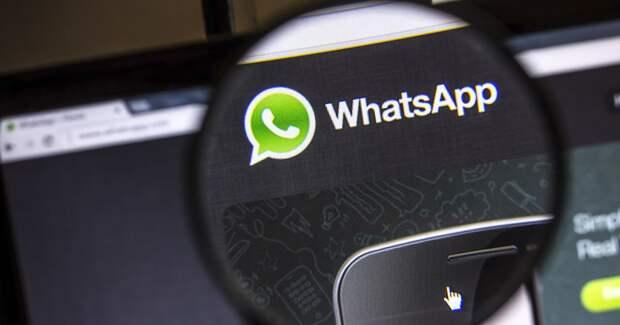 WhatsApp передаст данные пользователей в Facebook