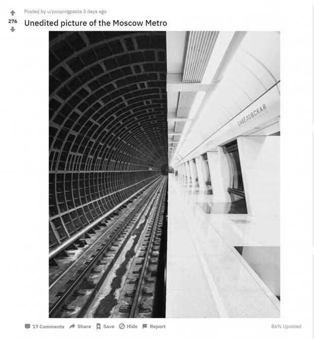 Фотография станции «Савеловская» вызвала споры в сети