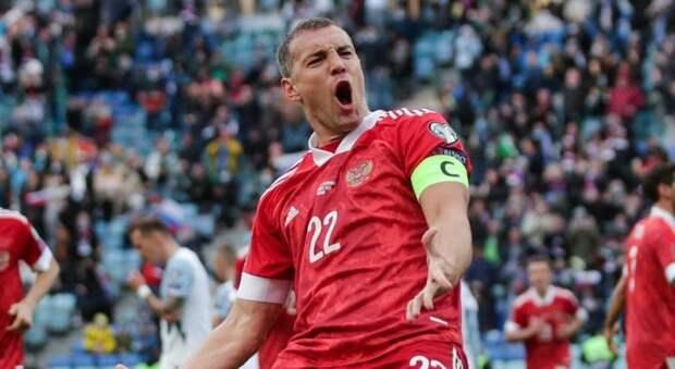 Дзюба извинился за поражение сборной на Евро-2020