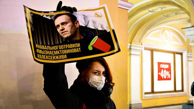 Отравление Навального задумали на Западе. Доказательства налицо