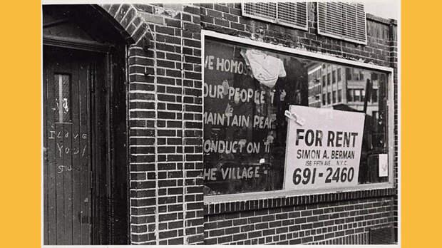Объявление на закрытом «Стоунволле» о сдаче помещения в аренду, 1969
