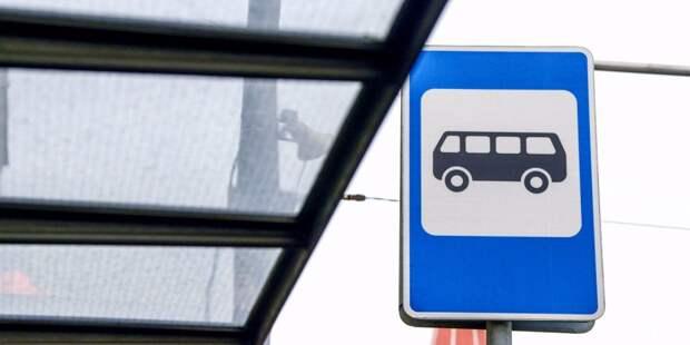 Три автобусные остановки в Ростокине изменят названия с 13 февраля