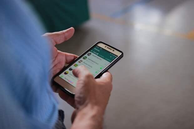 WhatsApp ограничил услуги для части клиентов