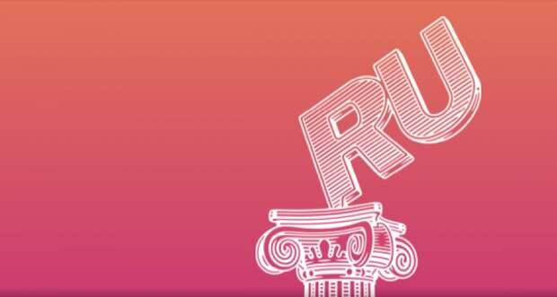 Специалист в IT-сфере Клюшин отметил несколько качеств, благодаря которым можно победить на конкурсе «Лидеры Рунета»